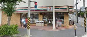 セブン-イレブン 横浜港南丸山台店