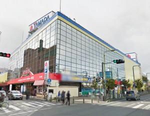 ヤマダ電機ダイクマテックランド茅ヶ崎店