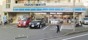 ローソン三浦海岸駅前