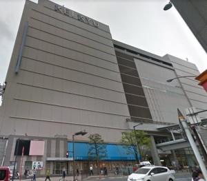 京急百貨店・上大岡駅