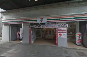 セブンイレブン京急ST黄金町店