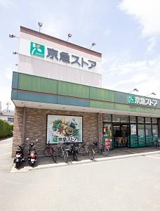 磯子台ハイツ101号室_京急ストア400m (2)