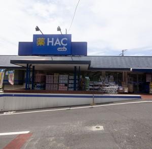 磯子台ハイツ101号室_HAC磯子広町店450m (1)