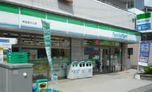 ファミリーマート柿生駅北口