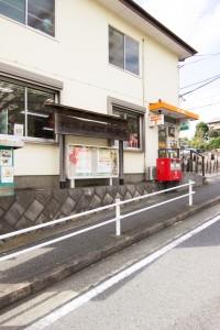 横浜六ツ川郵便局260m