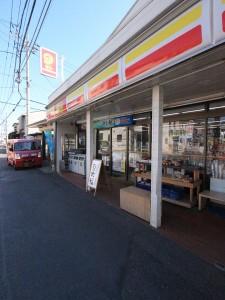 デイリーヤマザキ西鶴間店250m