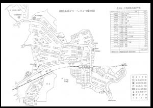 湘南長沢グリーンハイツ案内図