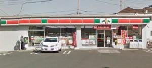 サンクス茅ヶ崎高田4丁目店