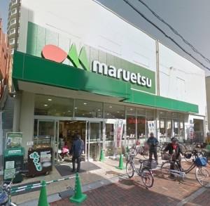 マルエツ平間店