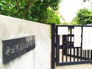 江陽中学校1100m