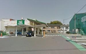 フジスーパー 菅田店