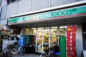 ローソンストア100平塚宝町店200m