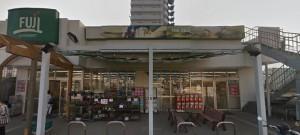 FUJI北久里浜店