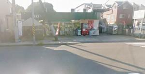 ニューライフ金沢文庫周辺施設_コープ白山道店