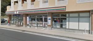 セブンイレブン横浜菅田町北店
