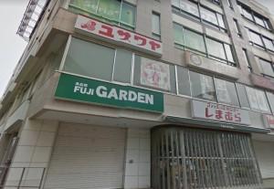 ユザワヤ大和店