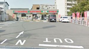 サンクス 横浜下田町五丁目店
