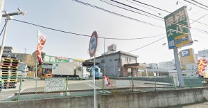 業務スーパー・鶴ヶ峰店