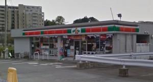 サンクス川崎麻生片平店