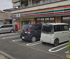 セブンイレブン鎌倉岩瀬北店350m