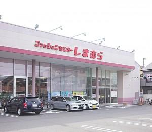 ファッションセンターしまむら笠間店700m
