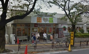 東急ストア宮崎台店