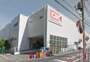 オーケー生田店