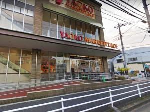ヤオコー-平塚宮松町店650m