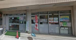 ユーコープ・永田店