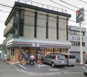 セブンイレブン藤沢渋沢店