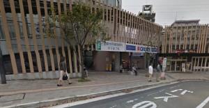 クリエイトSD川崎宮崎台駅前店