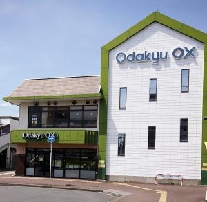 Odakyu OX 座間店800m (1)