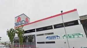 相模原ダイヤモンドマンション_ヤマダ電機