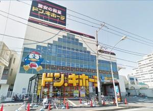 メゾン日吉近隣_ドンキホーテ日吉店