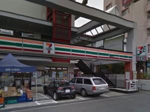 セブンイレブン川崎宮崎2丁目店