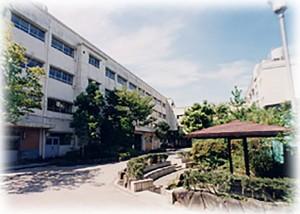 パイロットハウス磯子台_富岡中学校