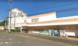 ユーコープ-竹山店1100m