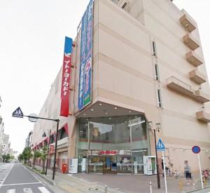 イトーヨーカドー 厚木店