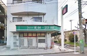 メゾン日吉近隣_マイバスケット綱島東5丁目店