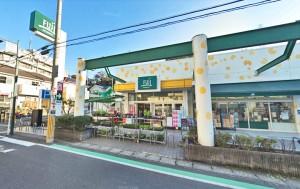 Fuji新井町店534m