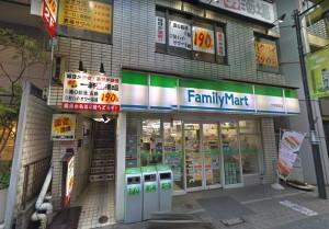ファミリーマート魚音大和南店