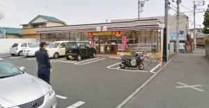 セブンイレブン茅ケ崎十間坂店