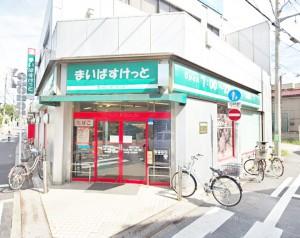 まいばすけっと浅田2丁目店200m
