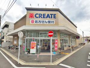 クリエイトエス・ディー磯子丸山店356m