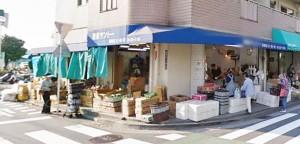 新桜ヶ丘団地付近の八百屋、青果サントーの画像