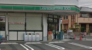 ローソンストア100横浜瀬谷店