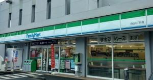 ファミリーマート白山二丁目店