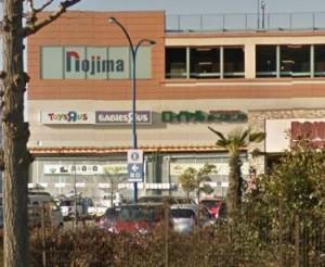 ロイヤルホームセンター藤沢店