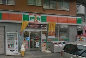 サンクス追浜本町店