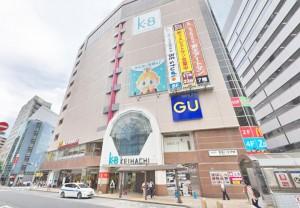 京王八王子ショッピングセンター208m